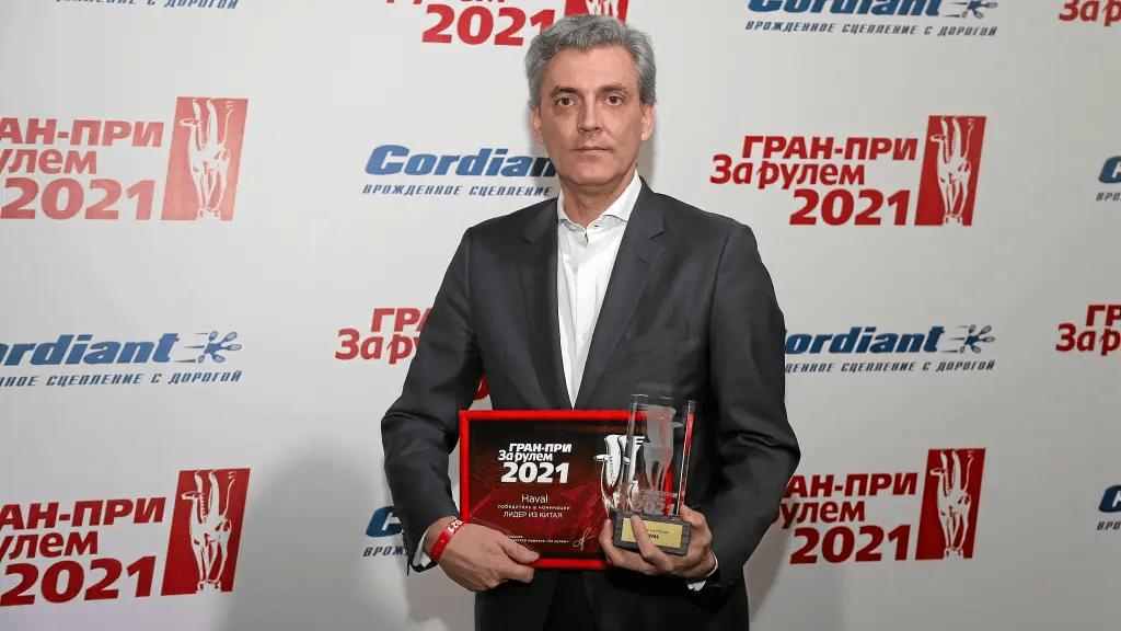 Haval получает награду в номинации «Лидер из Китая» на Гранд-при «За рулем»